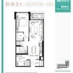 Suite 1E+D-2-T