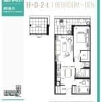 Suite 1F+D-2-T