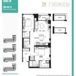Suite 2F