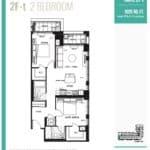 Suite 2F-T