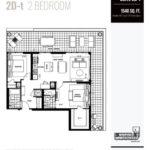 Suite 2D-t